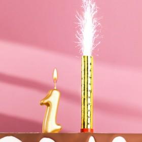 """Свеча для торта цифра """"Овал + фонтан"""" золотая """"1"""""""