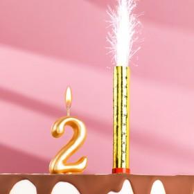 """Свеча для торта цифра """"Овал + фонтан"""" золотая """"2"""""""