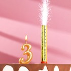 """Свеча для торта цифра """"Овал + фонтан"""" золотая """"3"""""""