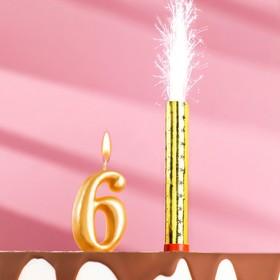 """Свеча для торта цифра """"Овал + фонтан"""" золотая """"6"""""""