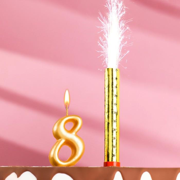 """Свеча для торта цифра """"Овал + фонтан"""" золотая """"8"""""""