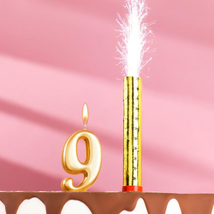 """Свеча для торта цифра """"Овал + фонтан"""" золотая """"9"""""""