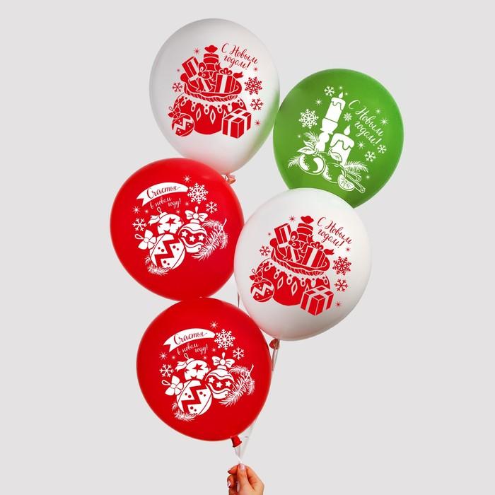"""Шар воздушный 12"""" """"Новый год"""", набор 15 шт, МИКС - фото 308470387"""