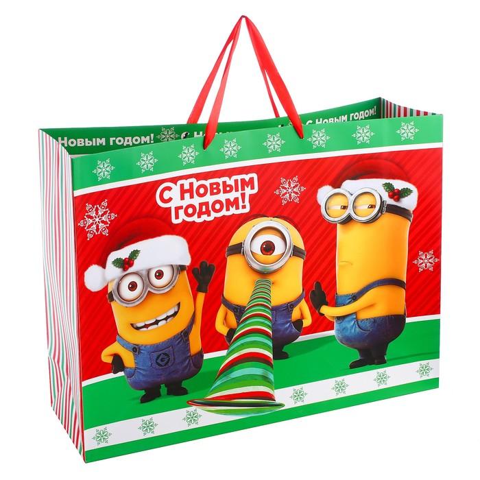 Пакет подарочный ламинированный XL «С Новым Годом!», МИНЬОНЫ, 61 х 46 х 20 см