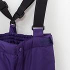Комплект (куртка и брюки), рост 92 см, цвет фиолетовый - фото 105563827