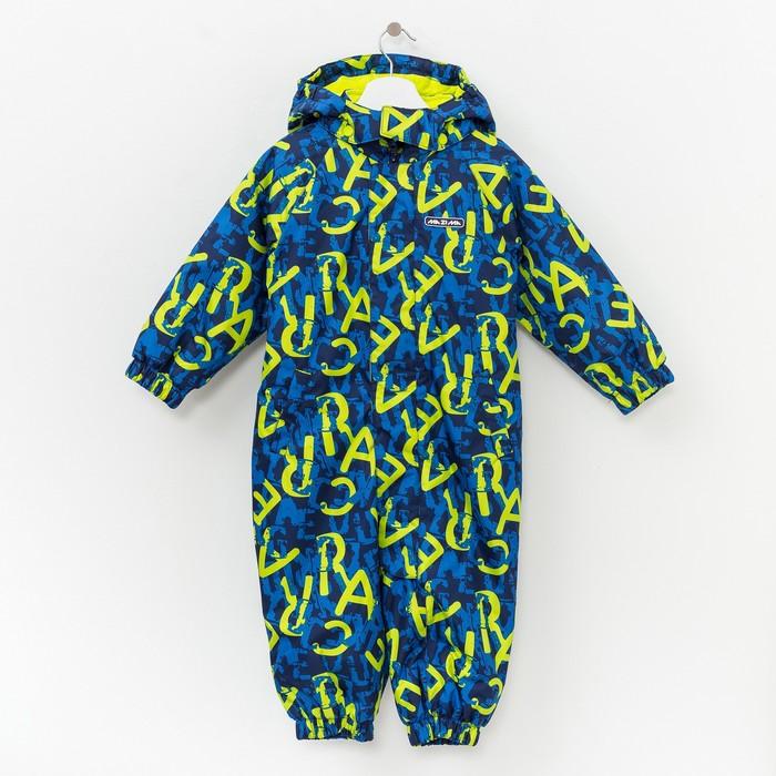 Весенний комбинезон для малышей, рост 80 см, цвет темно-синий S28202