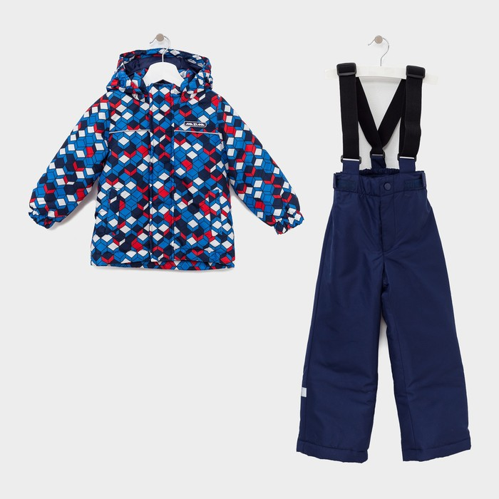 Комплект утепленный: куртка и брюки, рост 92 см, цвет синий S28242