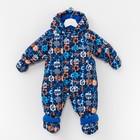 Комбинезон детский, цвет синий, рост 98 см