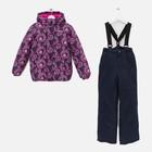 Комплект зимний(куртка,брюки) MW27101, цвет серый, рост 152 см