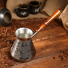 """Turk for coffee copper """"Scarlet Sails"""", 0,6 l"""
