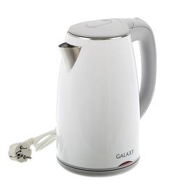 Чайник электрический Galaxy GL 0307, металл, 1.7 л, 2000 Вт, белый