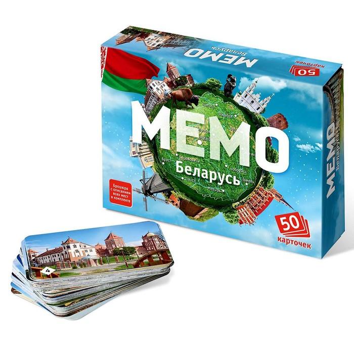 """Настольная игра """"Мемо. Беларусь"""", 50 карточек + познавательная брошюра"""