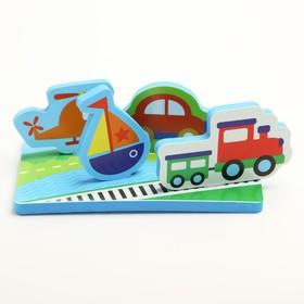 Набор игрушек для ванны «Транспорт»