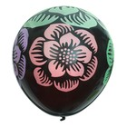 "Balloon latex 17"" ""Colors neon"", 1 piece, color black"