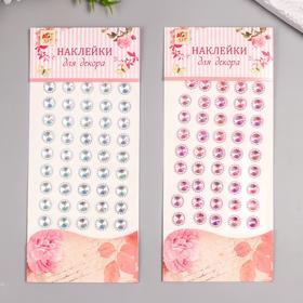 """Наклейка пластик стразы """"Кристаллы с рисунками"""" 1,1х1,1 см МИКС 23х9,5 см"""