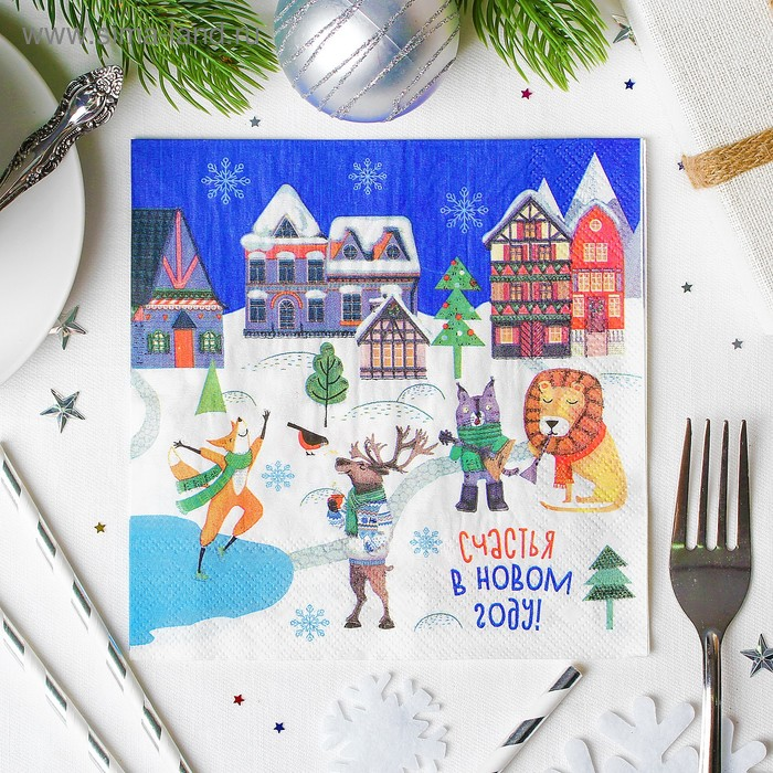 """Paper """"happy New year!"""", town, 33 x 33, set of 20 PCs."""