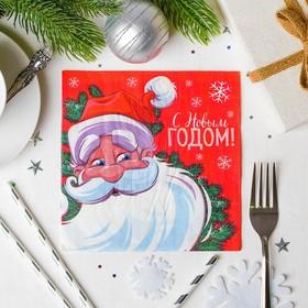 Салфетки бумажные «С Новым годом!», Дед Мороз, 33х33, набор 20 шт.