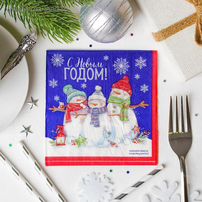 "Napkins ""happy New year!"" the snowmen 25*25cm"