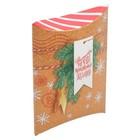Коробка подарочная «Зимний лес», 8 × 14.5 см