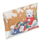 Коробка сборная фигурная «Медвежата с подарками», 11 × 8 × 2 см