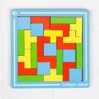 Головоломка «Увлекательная головоломка» - фото 105589208
