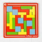 Головоломка «Увлекательная головоломка» - фото 105589209