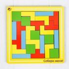 Головоломка «Увлекательная головоломка» - фото 105589210