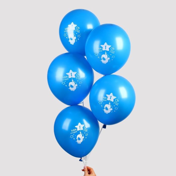 """Шар воздушный """"1 год"""", 12"""", малыш, набор 25 шт. - фото 152550241"""