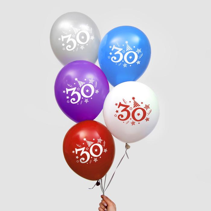 """Шар воздушный """"30 лет"""", 12"""", набор 25 шт. - фото 308468189"""