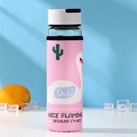 "Бутылка с ручкой 500 мл ""Фламинго"", рисунок МИКС"