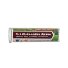Холодная сварка Ремтека Дачник, 30 гр Ош