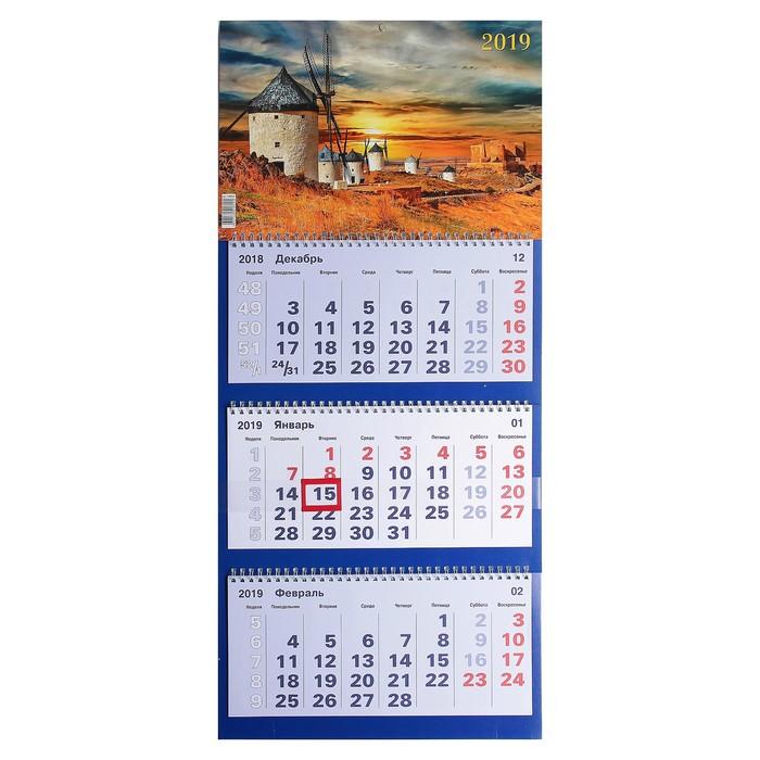 """Календарь квартальный, трио """"Природа - 14"""" 2019 год, 31х69см"""