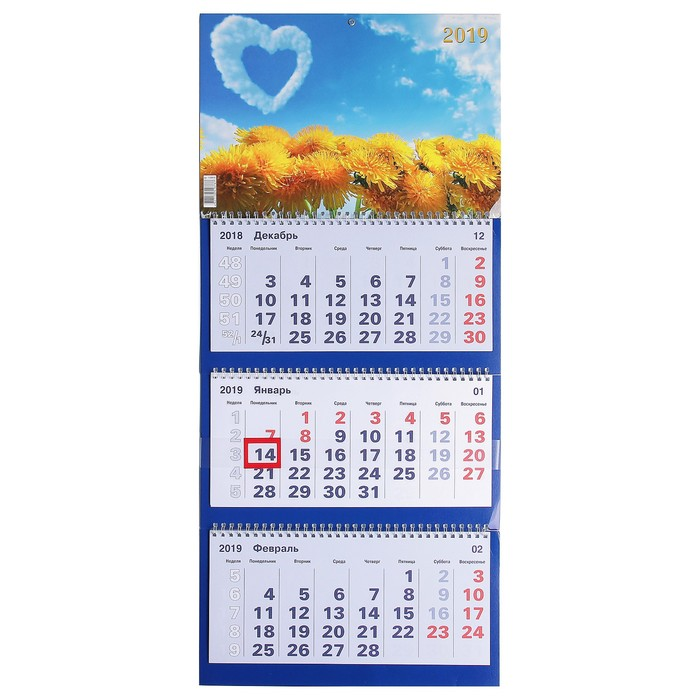 """Календарь квартальный, трио """"Цветы - 4"""" 2019 год, 31х69см"""
