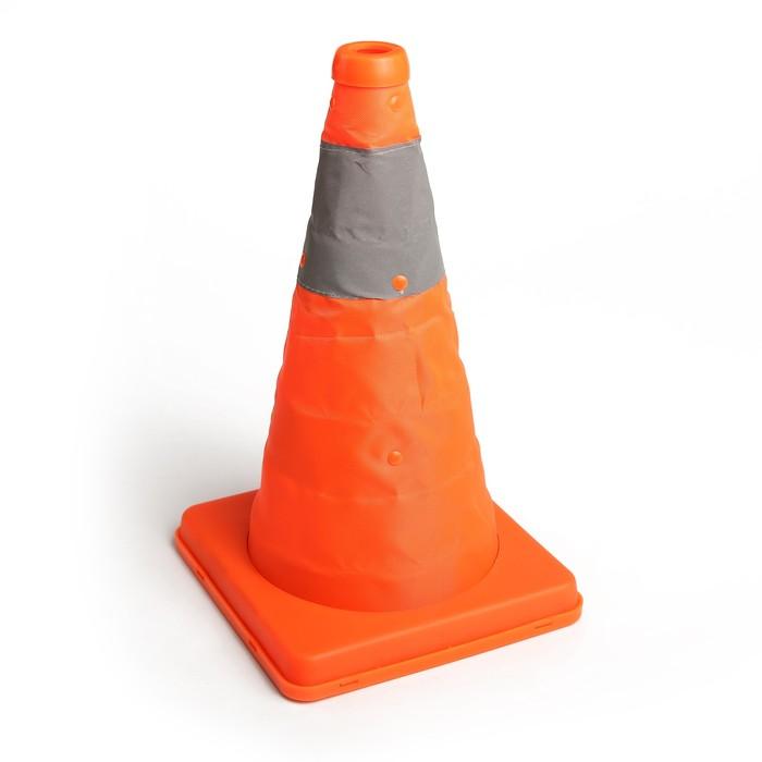 Конус сигнальный 30 см, складной, оранжевый