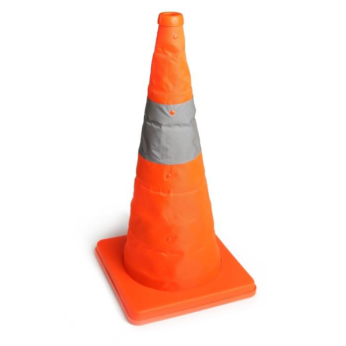 Конус сигнальный 50 см, складной, оранжевый