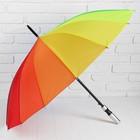 Зонт полуавтоматический «Радуга», R = 46см