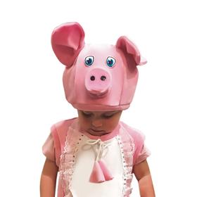 """Cap """"Pig"""", PP 52-58"""