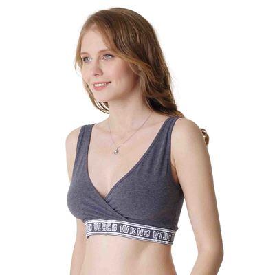 Топ «Джекки» для беременных и кормящих, цвет антрацит, размер XL