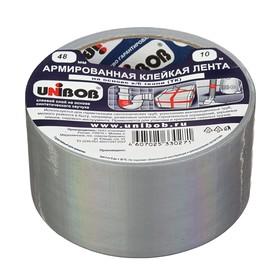 Клейкая лента Unibob армированная на ткани серебряная, 48 мм х 10 м