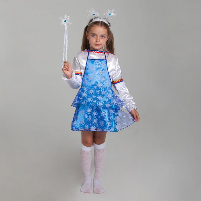 """Карнавальный набор """"Снежинка"""", сарафан, ободок, палочка, р-р 28, рост 98-110 см"""
