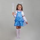 """Карнавальный набор """"Снежинка"""", сарафан, ободок, палочка, р-р 30, рост 116-128 см"""
