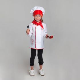 """Карнавальный костюм """"Лучший повар"""", куртка, колпак, платок, посуда, р-р 28, рост 98-104 см"""
