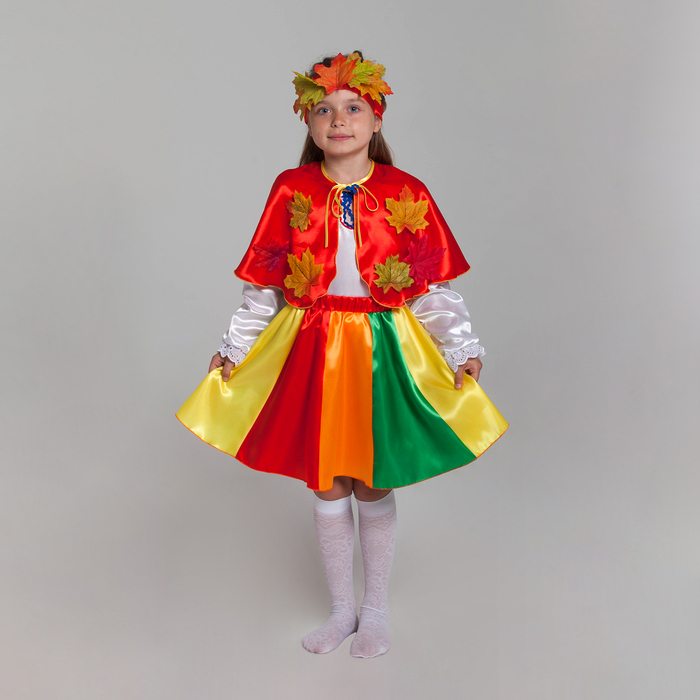 """Карнавальный костюм """"Осень"""", пелерина, юбка, повязка, р-р 32, рост 122-128 см - фото 455257"""