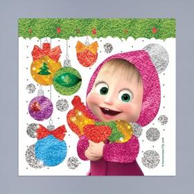 """Фреска с блестками и фольгой """"С Новым годом!"""" Маша и Медведь + 9 цветов песка, блестки 2 г"""