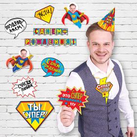 """Набор для оформления праздника """"С днем рождения, Супер - Герой"""""""
