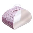 Коробочка под десерт «Наслаждайся», 10 × 12 × 9 см
