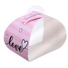 Коробочка под десерт Love, 10 × 12 × 9 см