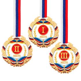 Медаль призовая 078 '1 место' Ош