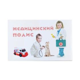 Папка для медицинского полиса 'Маленькие врачи' А5 Ош