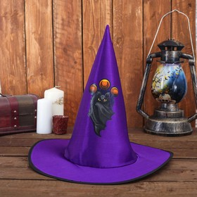 "Carnival witch hat ""Darker than night"", the color purple"